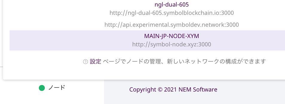 symbol_wallet_error_02